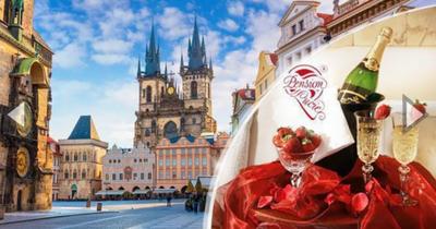 Praha pro 2 osoby na 2 dny se snídaní za 1 390 Kč!