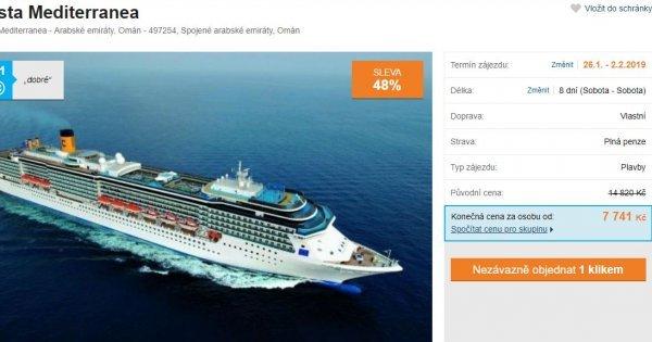 Dovolená na luxusní lodi s návštěvou Dubaje, Ománu a Abu Dhabí na 8 dní za 7 741 Kč! Sleva 48 %!