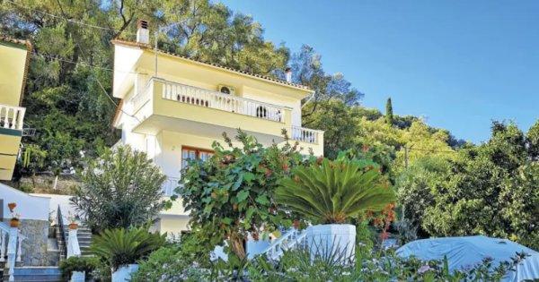 Řecko: Epirus z Prahy na 12 dní za 5 490 Kč! Sleva 59 %!