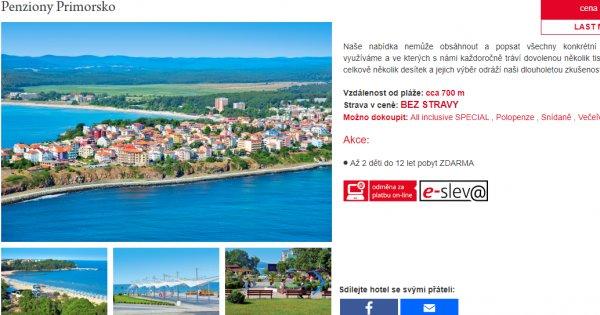 Primorsko - 10 nocí za 4 990 Kč, odlet 3.7. z Prahy v 17:45