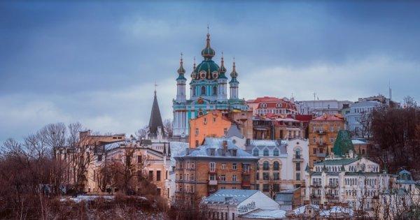 Kyjev z Bratislavy v listopadu za 1 056 Kč/ zpáteční letenka!