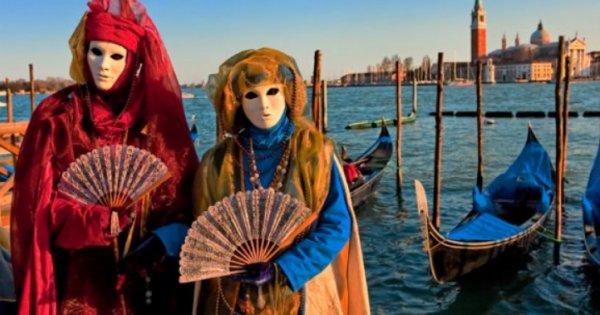Do Benátek na karneval a za poznáním, 3 dny za 1199 Kč, sleva 52 %