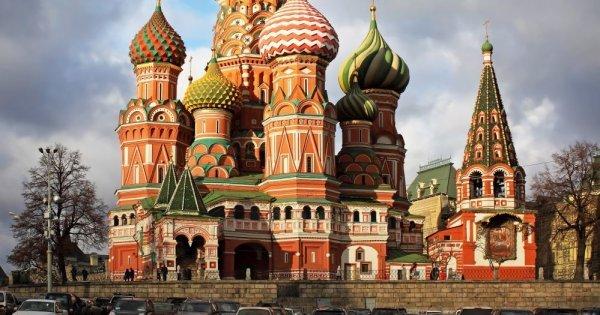 Moskva v srpnu/září za 5 075 Kč!