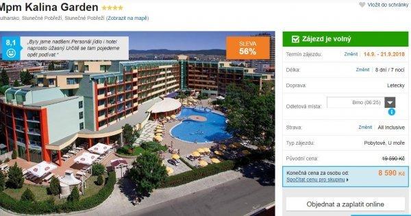 56% sleva na zájezd All Inclusive do Bulharska z Brna na 8 dní!