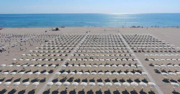 Do Itálie autobusem v červnu na 10 dní za 2 900 Kč! Sleva 47 %!
