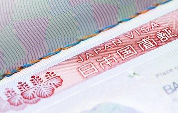 Víza Japonsko – podmínky, bezvízový vstup a další užitečné info