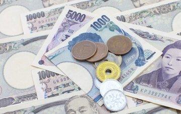 Čím platit v Japonsku – japonský jen, směna a ceny