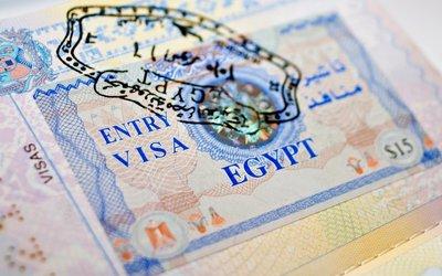 Vízum do Egypta 2019