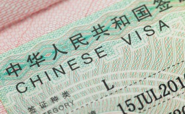 Víza do Číny a podmínky vstupu do země – přehledně na jednom místě