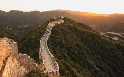 Průvodce Čína