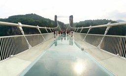 Čína dočasně uzavřela nejdelší skleněný most na světě