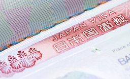 Většina českých ambasád v zahraničí bude znovu přijímat žádosti o víza